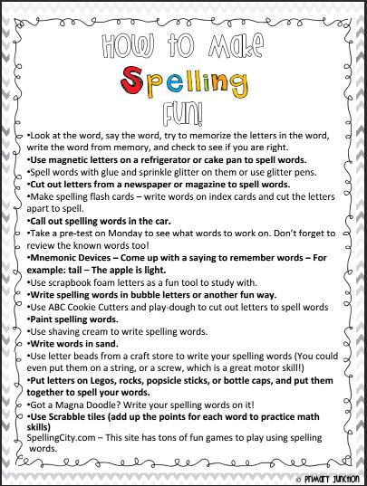 How to make spelling fun